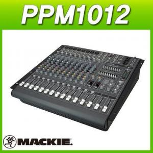 Sales!!! On Brand New Recording Mackie Mixers