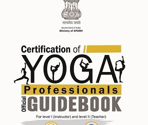 Best Yoga Books for Home Practice Call Now – 8800697053