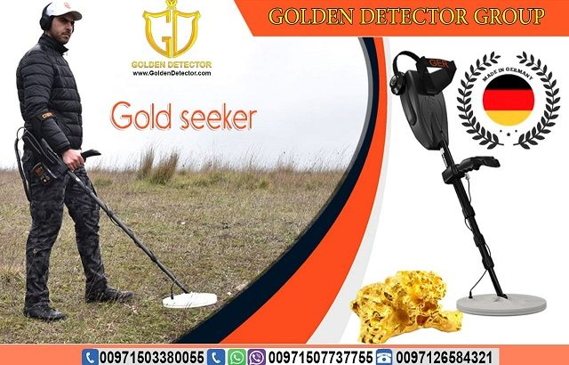 For sale GER Detect Gold Seeker
