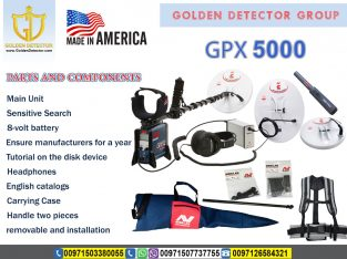For sale Metal Detector Minelab GPZ 7000