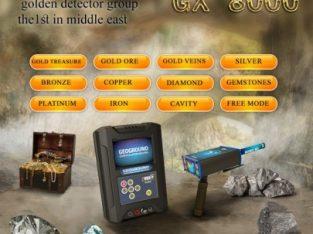 Cobra GX 8000 | Best German Metal Detector 2020