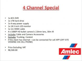 CCTV Camera special