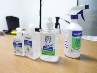 Sanitizers, Disinfectant liquid and Alcohol wipes