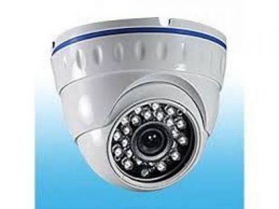 HYPER OUTDOOR CAMERA IP:XXX-305 0875102653